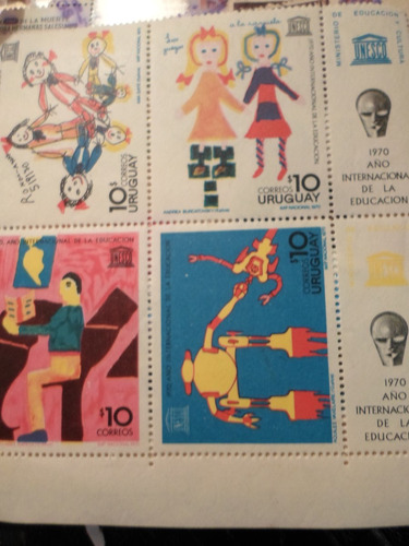 estampilla uruguay 1970 año int de la educacion 10 $