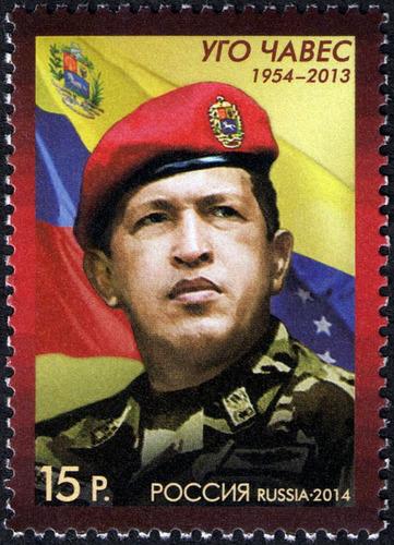 estampilla venezuela de colección hugo chavez russia 2014