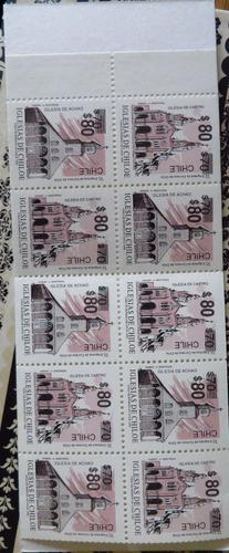 estampillas chile sello clip - iglesia de castro, chiloe 80$