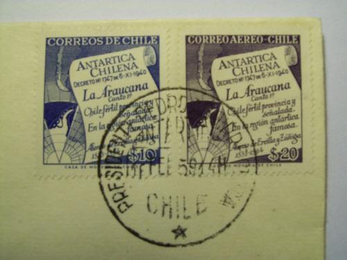 estampillas chilenas (2) antártica - matasellos base aguirre