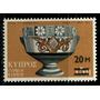 1973 Chipre: Arte Antiguo