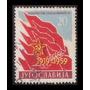 Yugoeslavia - Estampillas 1959 Aniversario Partido Comunista