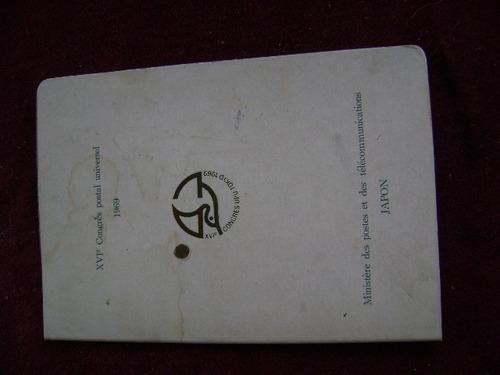 estampillas,congreso internacional de japon 1969.