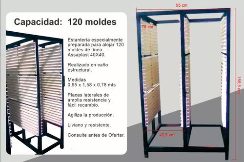 estantería para 120 moldes linea 40 x 40