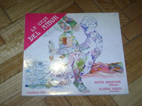 ester gurevich, dibujos: la caja del amor. eliahu toker poem