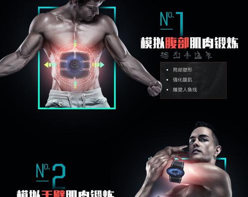 estimulador muscular kit abdomen + abdomen braço + bumbum