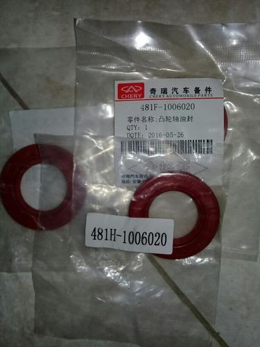 estopera de arbol leva chery arauca x1 orinoco tiggo2.0 a520