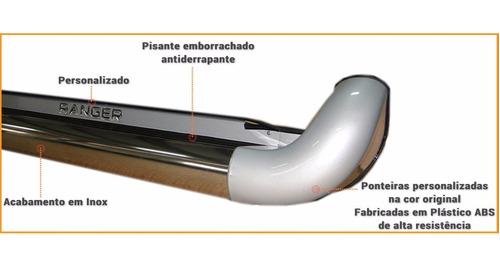 estribo personalizado cor original prata s10 dupla 2012 2020