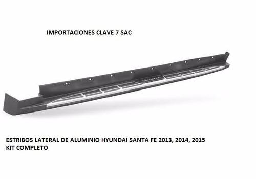 estribos   hyundai santa fe 2013 - 2015