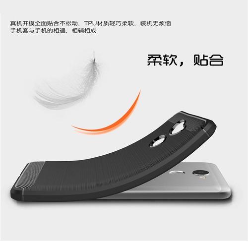 estuche forro tpu carbono fiber  huawei  y7  prime   2017