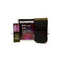 Olympus Camedia Brio - Estuche De Cuero +cargador +2 Bateria