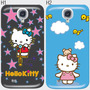 Estuche Samsung Galaxy S7-s6-edge-j7-s5-s4-s3 Hello Kitty Mi