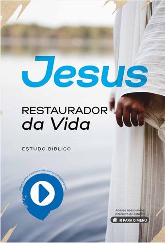 estudo bíblico on-line grátis