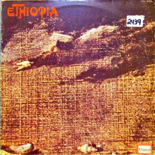 ethiopia mini lp 1986 ethiopia 12625