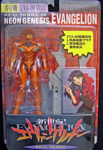 eva 00 real model 04 - sega - neon genesis evangelion -anime