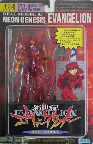eva 02 real model 04 - sega - neon genesis evangelion -anime