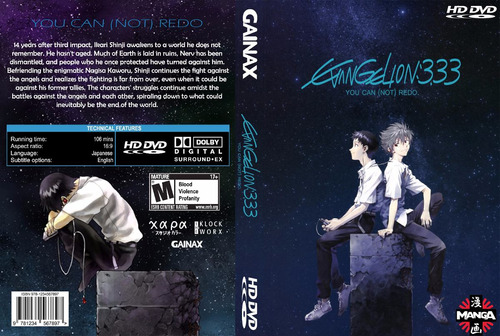 evangelion 3.33 you can (not) redo (dvd original)
