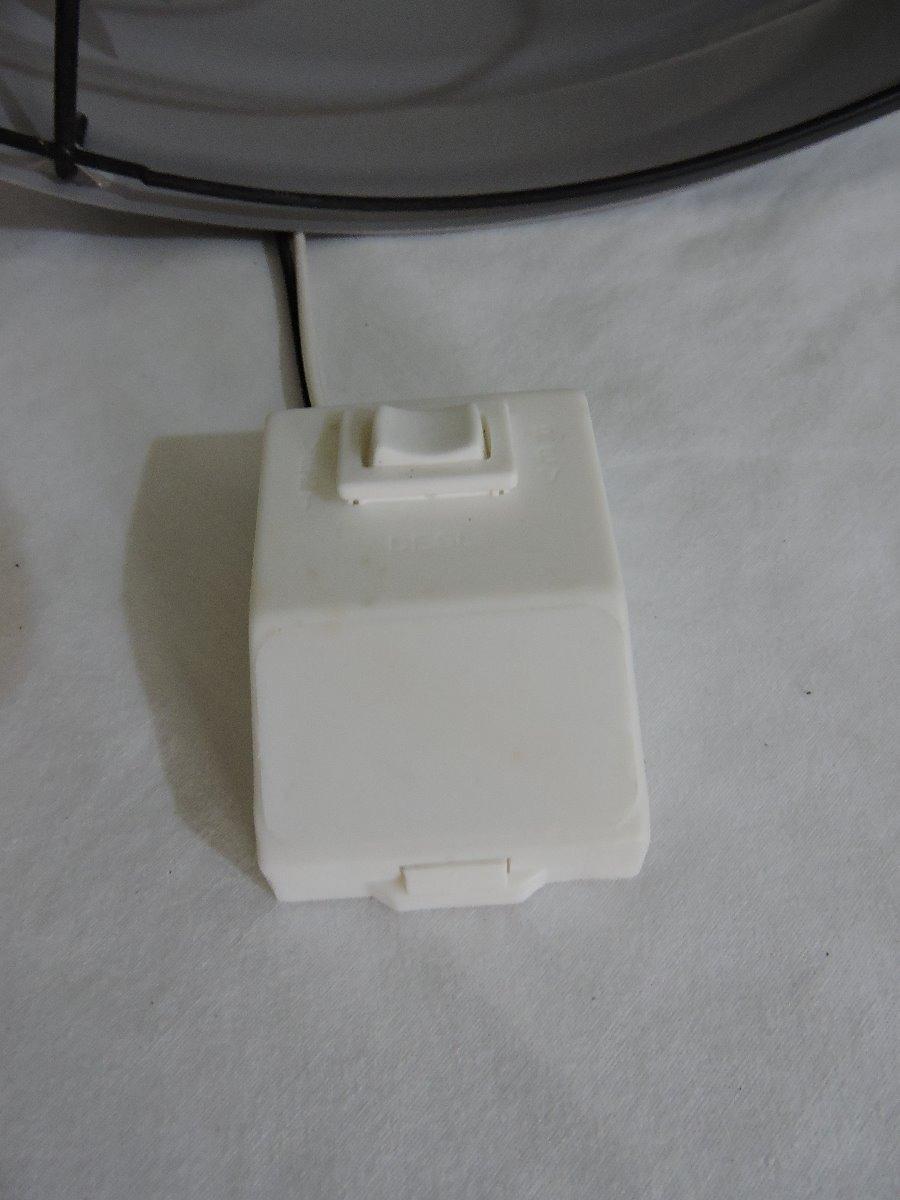 Exaustor E Ventilador De Parede Industrial Alta Vaz O 30cm R 175