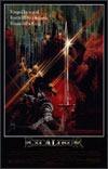 excalibur (john boorman) - videocassette original