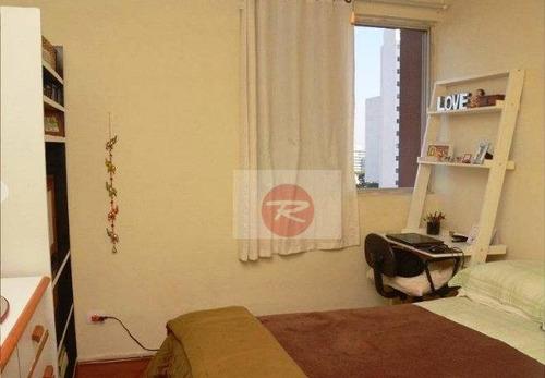 excelente apartamento 74 m² prox. ao metro sumaré! - ap0077