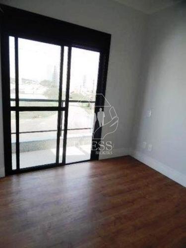 excelente casa no  condomínio quinta das atírias para venda parque residencial eloy chaves, jundiaí - cc00484 - 32720527