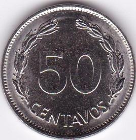 excelente estado unc! 50 centavos 1982 - ecuador