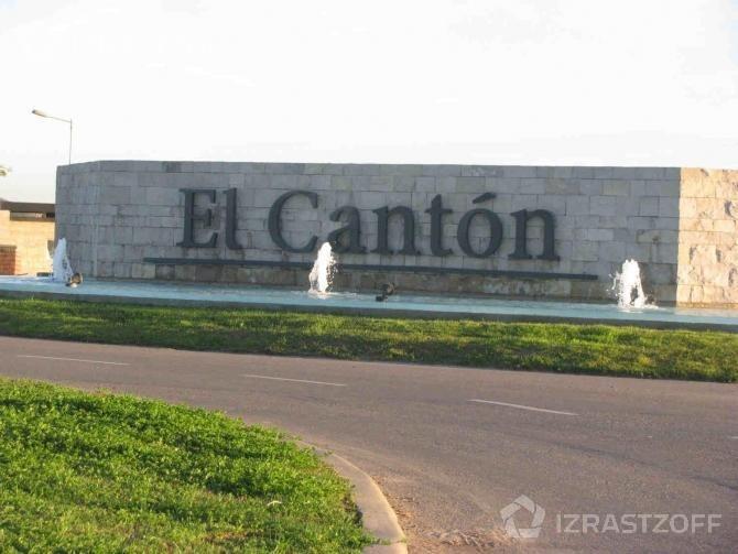 excelente lote con laguna - el canton