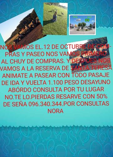 excurciones al chuy y santa teresa 12 de octubre