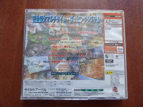 exodus guilty neos dreamcast zonagamz japon