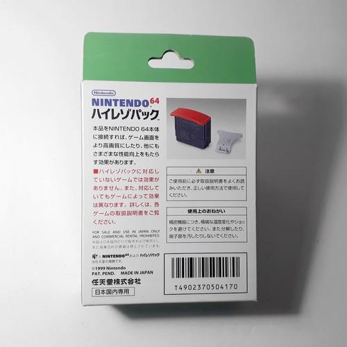 expansion pak n64 expansor ram nintendo 64 original na caixa aproveite!!!