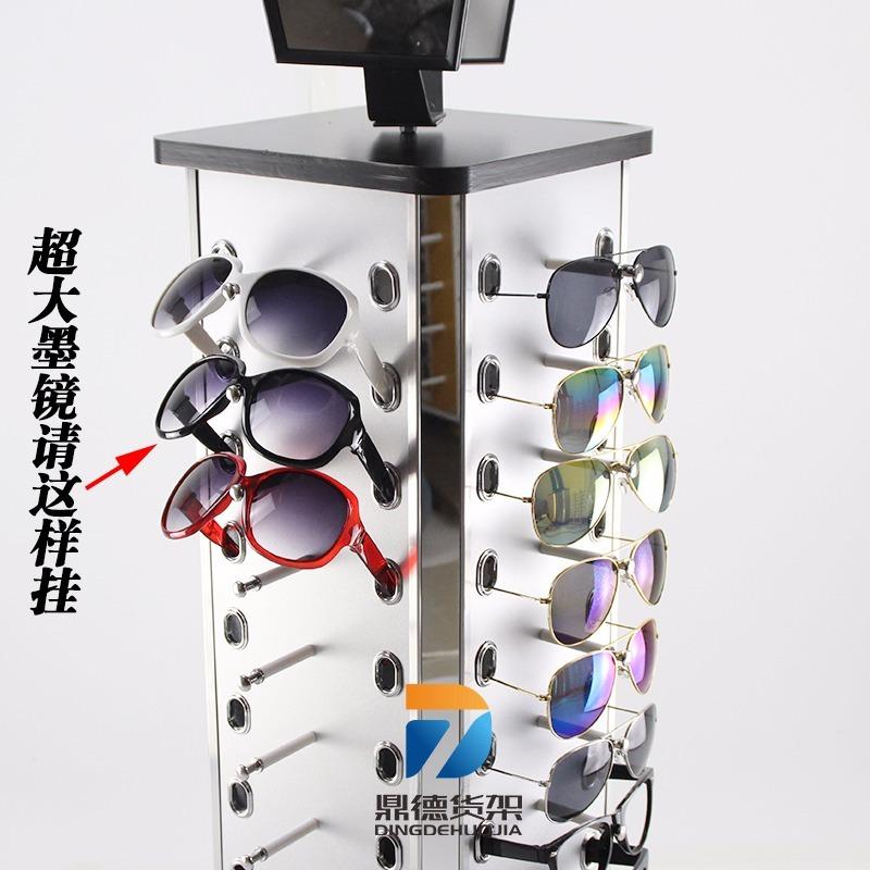 167e1dd60 Expositor De Balcão Giratório Para 40 Óculos Espelho - R$ 260,00 em ...