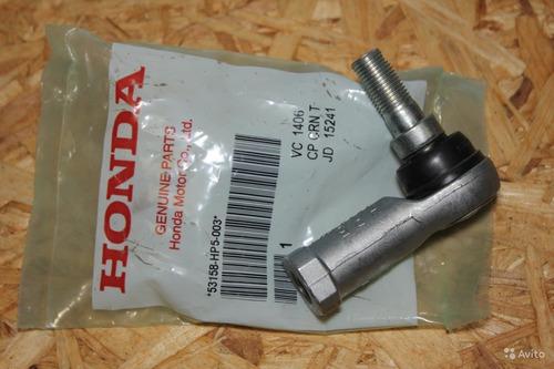 extremo direccion rotula original honda trx 500 680 420 +