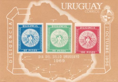 f- diligencias 1969 - hojita * dia del sello uruguayo