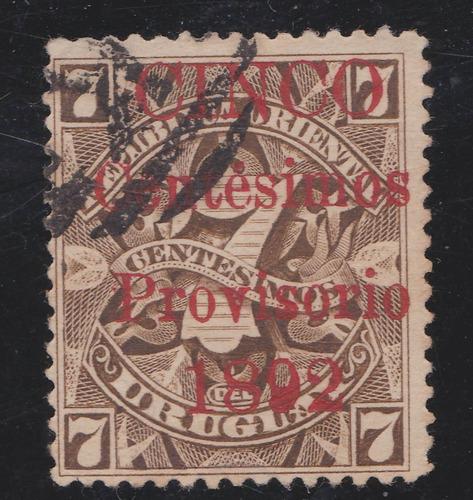 f- uruguay - 1892 - 5 centesimos # 87