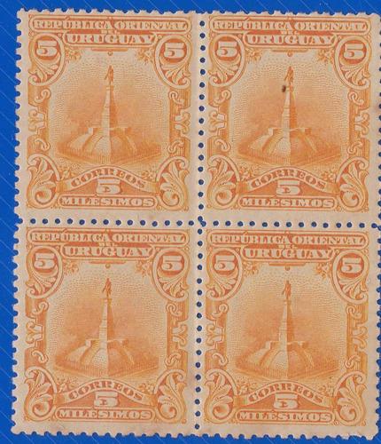 f- uruguay 1899 - 4 sellos - sc# 151 cuadro