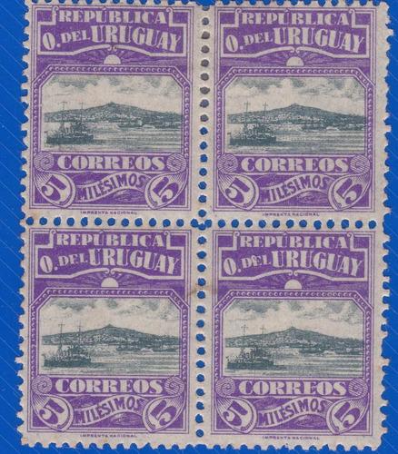 f- uruguay 1919 - 4 sellos - sc# 229 cuadro