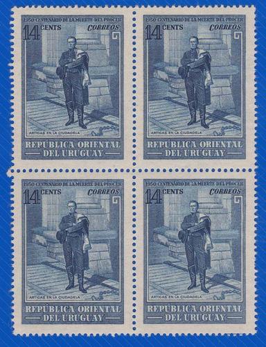 f- uruguay 1952 - 4 sellos - sc# 594 cuadro artigas