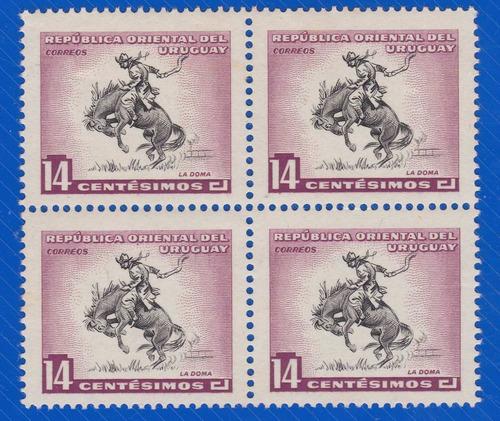 f- uruguay 1954 - 4 sellos - sc# 614 cuadro la doma