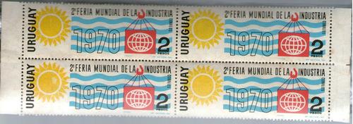 f- uruguay 1965 - 1ª muestra filatelica  cuadro mnh