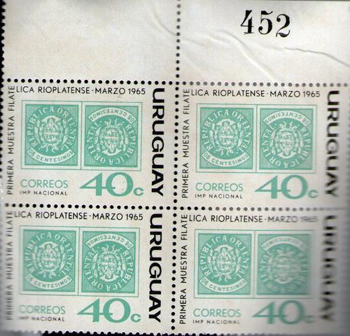 f- uruguay 1969 - feria de la industria cuadro mnh