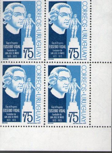 f- uruguay 1974 - 4 sellos - eusebio vidal cuadro mnh