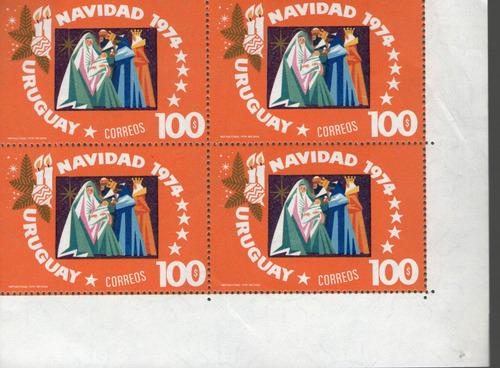 f- uruguay 1974 - navidad 100 $ - cuadro mnh