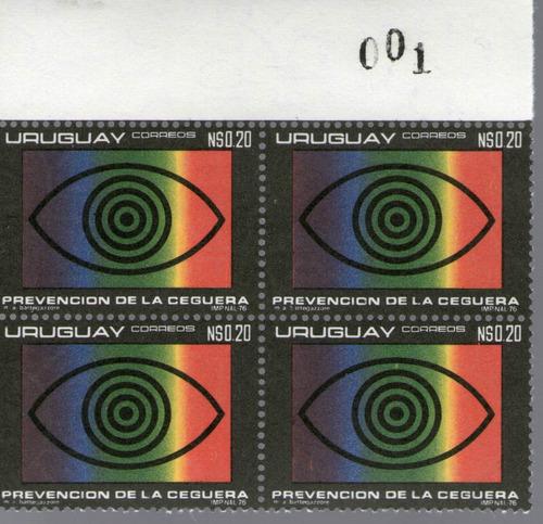 f- uruguay 1976 - ojo y espectro cuadro mnh