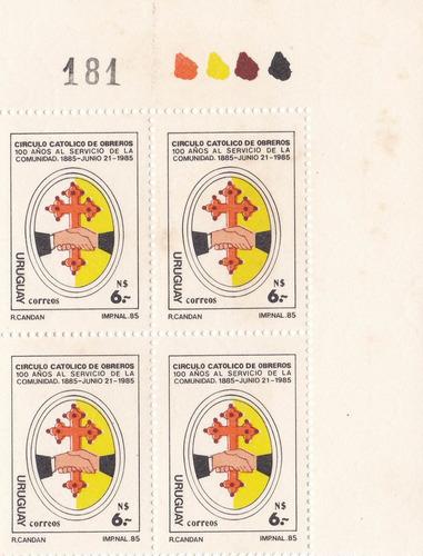 f- uruguay 1985  # 1174 cuadro circulo catolico de obreros