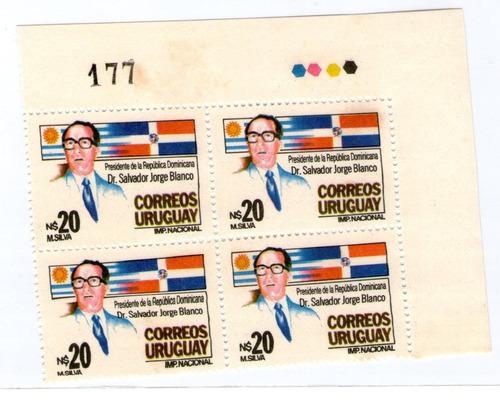 f- uruguay 1986 - #1225 cuadro presidente dr.salvador blanco