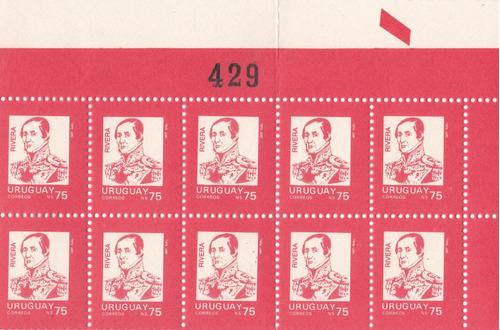 f- uruguay 1986-89 - n$ 75 - rivera - block x 10