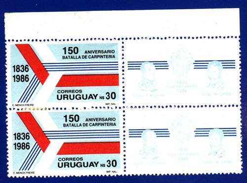 f- uruguay 1986 - batalla de carpinteria + label x 2 mnh