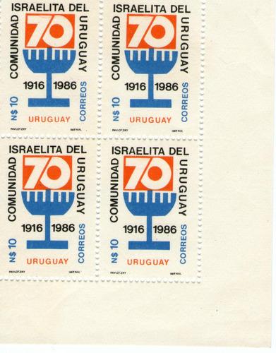 f- uruguay 1987 - comunidad israelita - cuadro mnh