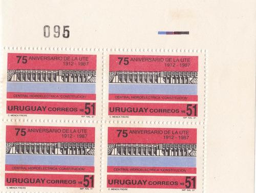 f- uruguay 1988 - # 1255 cuadro aniversario ute