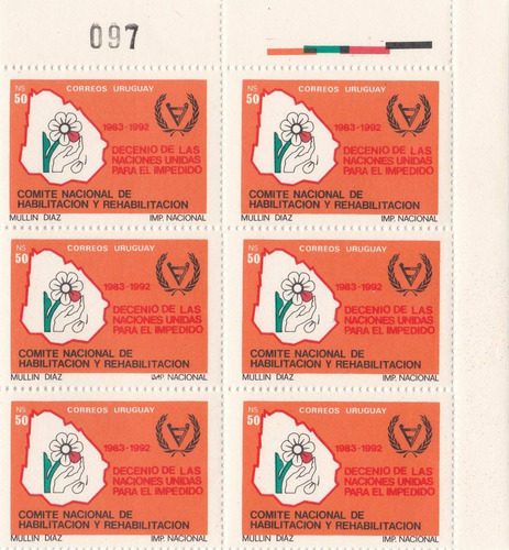 f- uruguay 1989  n$ 50 habilitacion y rehabilitacion blo x 6
